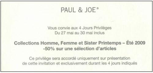 P&J.jpg