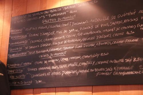 paris fooding,breizh café la crêpe autrement,breizh café,crêperie,crêperie paris,paris,fooding,crêpes,meilleure crêperie de paris,restaurant,marais,restaurant à paris