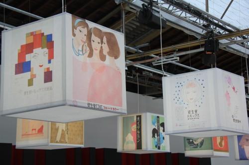 shiseido,palais de tokyo paris,un trait pour loin,exposition un trait plus loin,140 ans shiseido,shiseido 140ème anniversaire,sakura,paris,culture